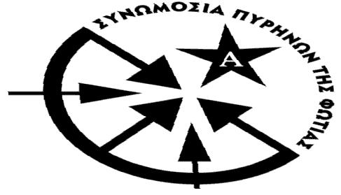 Martedì 5 gennaio 2021: Anna, anarchica, 16 anni di condanna come Schettino (32 morti). E per Fabiola. No Tav, capodanno in carcere. DIFFONDETE!